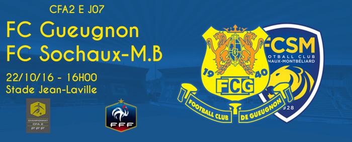 fc-gueugnon-fc-sochaux-montbelliard-b-cfa2