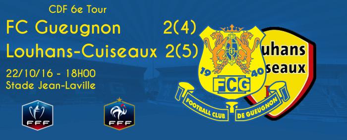 fc-gueugnon-louhans-cusieaux-coupe-de-france-cdf-6e-tour-resultat