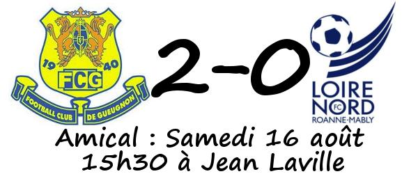 Loire Nord Foot Gueugnon FC