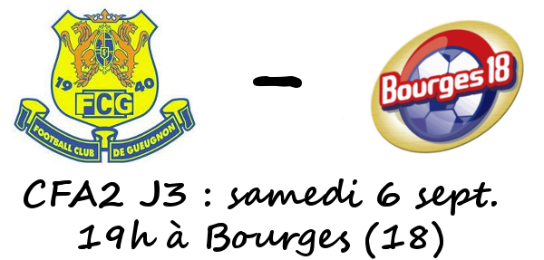 Bourges 18 Foot match Gueugnon