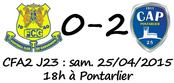 Pontarlier FCG