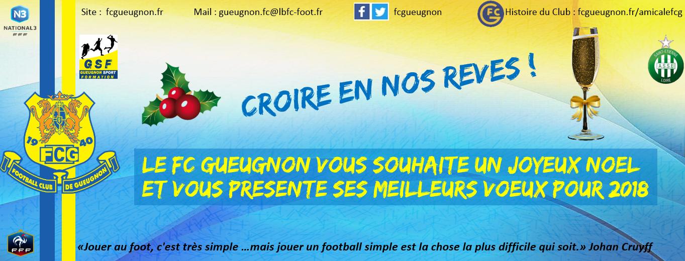 Carte De Vœux Joyeuses Fetes De Fin D Annee Football Club De